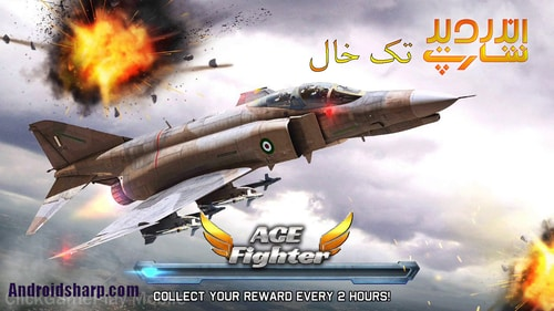 تک خال - Ace Fighter