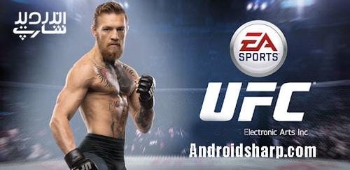 بازی EA SPORTS UFC یو اف سی