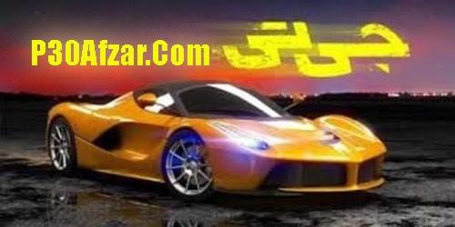 جی تی کلوپ سرعت GT-Club