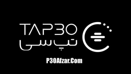 دانلود تپسی - TAP30
