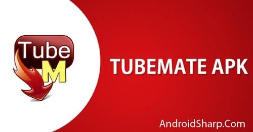 تیوب میت - TubeMate